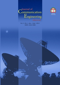 Journal of Communication Engineering